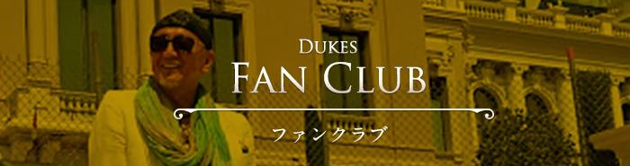 Fan Club ファンクラブ